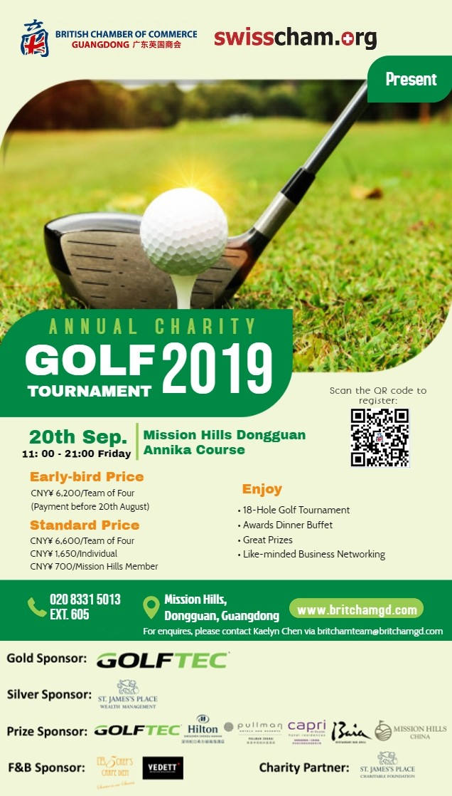 September 20: 2019 Golf Tournament.jpg