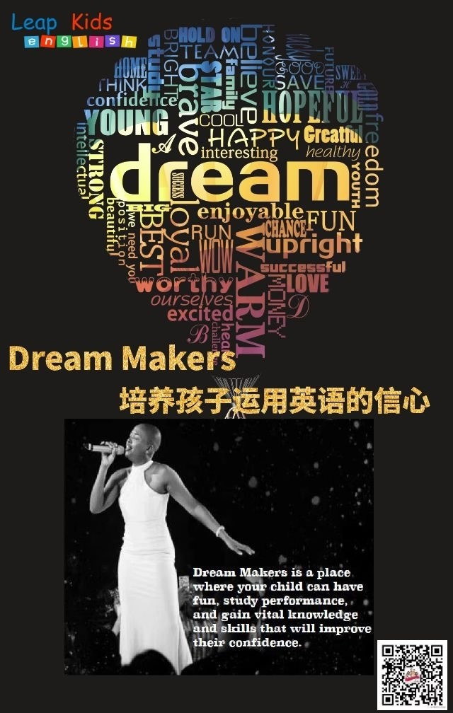 Dream Maker Intensive Listening and Speaking Course - DFG (Guangzhou) Arts & Culture.jpg
