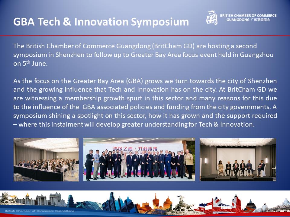GBA Symposium 大湾区科技与创新研讨会