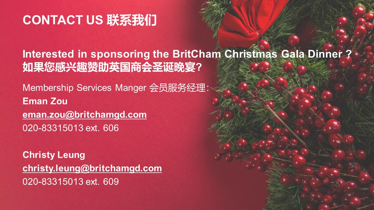 2019 Guangzhou Christmas Gala Dinner