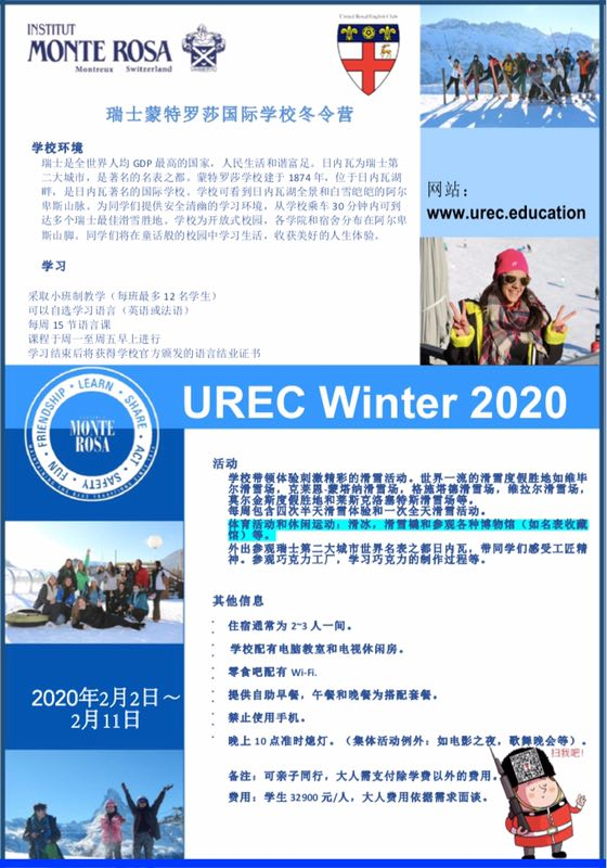 UREC.jpg