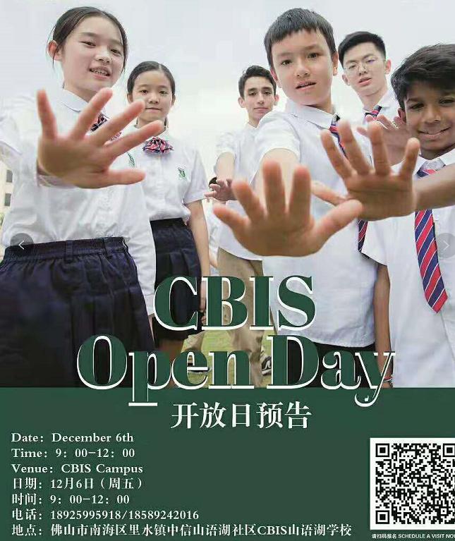 CBIS Open Day
