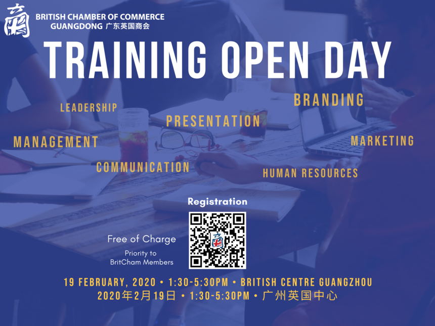 Training Open Day Final (1).png