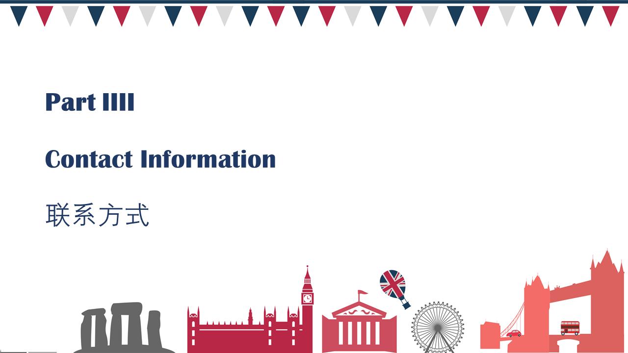 Shenzhen British Day Sponsorship