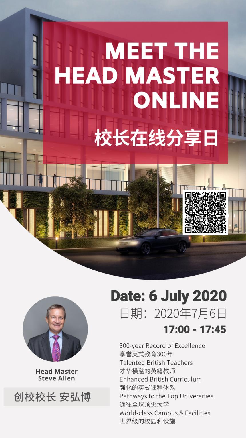 LEH - Meet the Head Master Online July 6.png