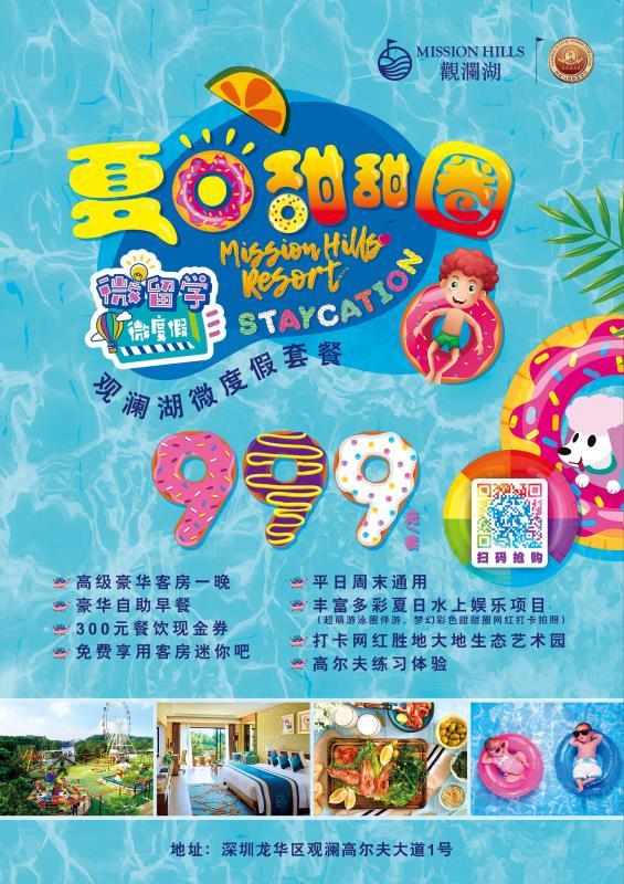 WeChat Image_20200721144344.jpg
