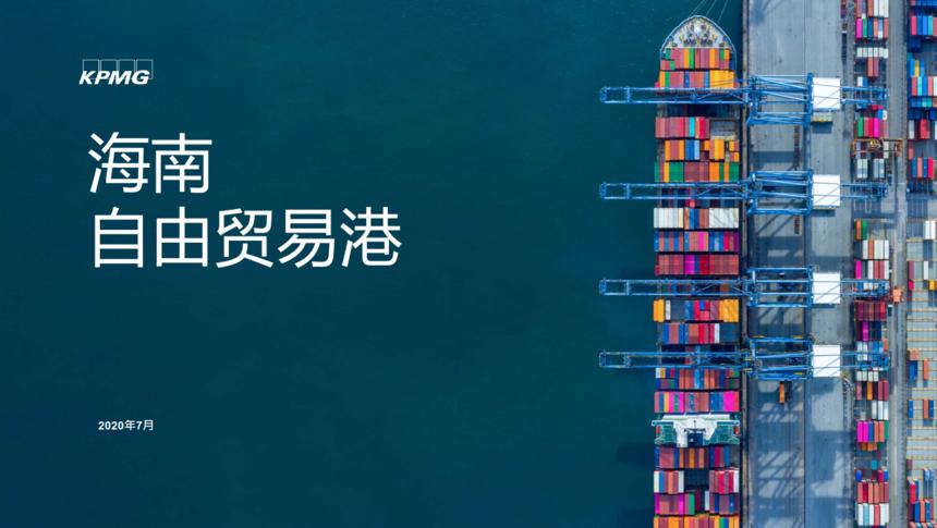 WeChat Screenshot_20200731180403.png