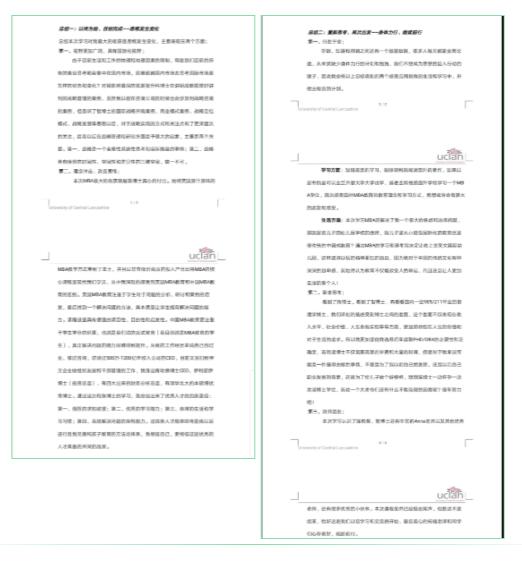 WeChat Image_2020081213515513.png