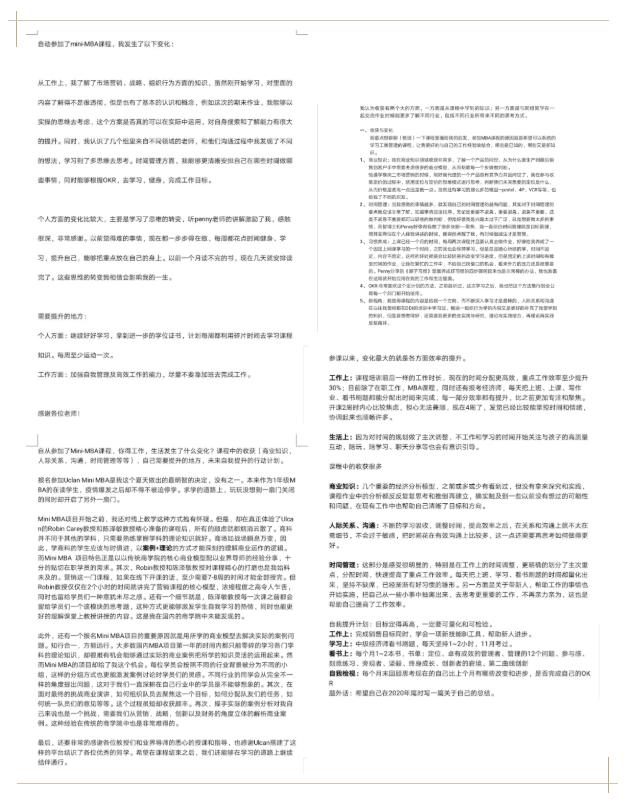 WeChat Image_2020081213515514.png