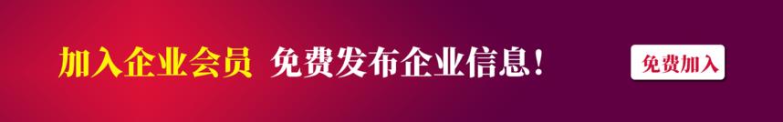 重慶企業網會員.png