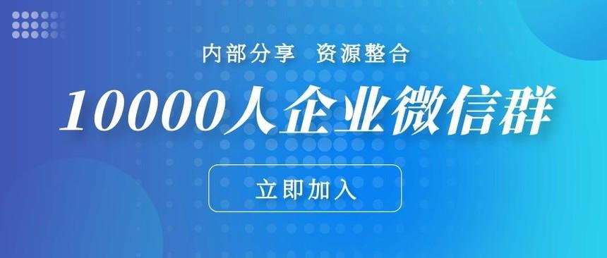 重慶企業網萬人社群.jpg