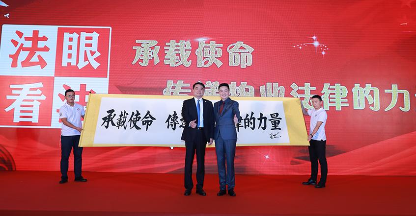 2019中国国际物业管理产业博览会平行论坛 ---社区创新发展与物业法治建设成功举办
