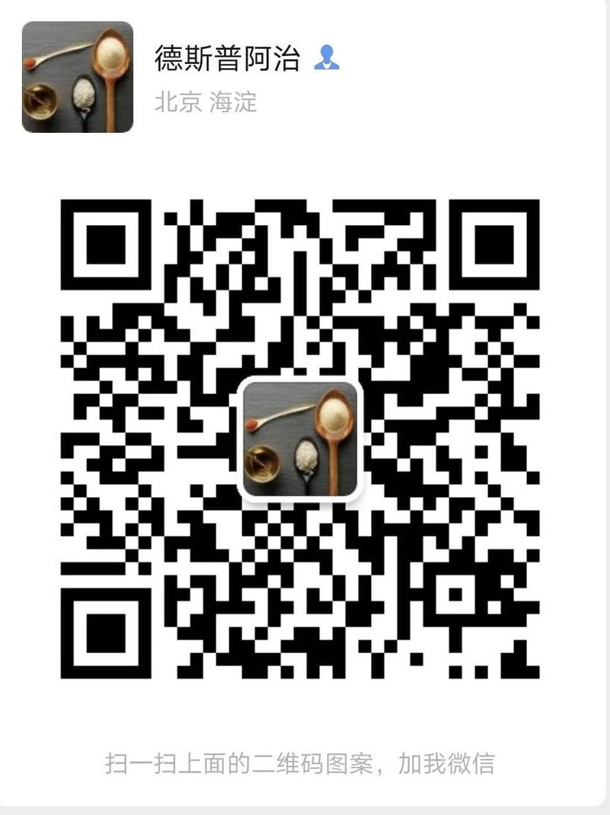 微信图片_20200225170031.jpg