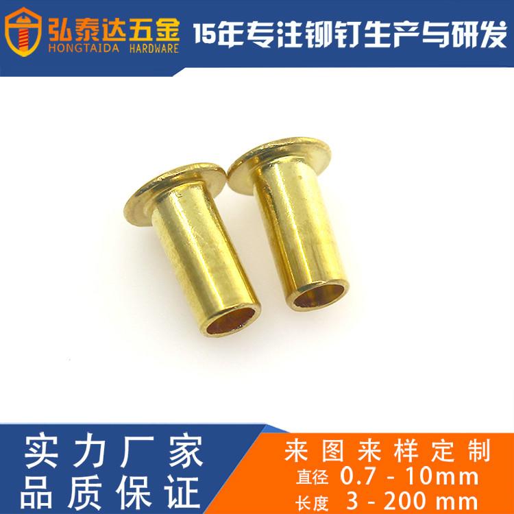 黄铜铆钉2.jpg