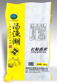 湯漁湖昌長粒香米