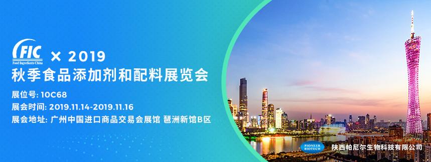 广州中国进口商品交易会展馆新闻动态.jpg
