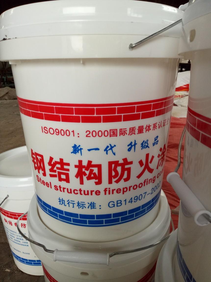 .超薄型结构防火涂料