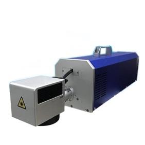 射频CO2激光打标机