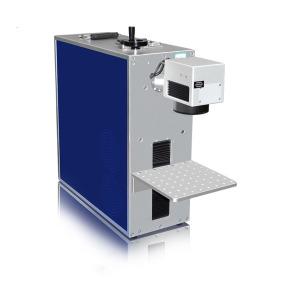 便携式小型光纤激光打标机