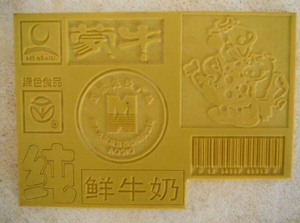 胶皮板激光雕刻切割机.jpg
