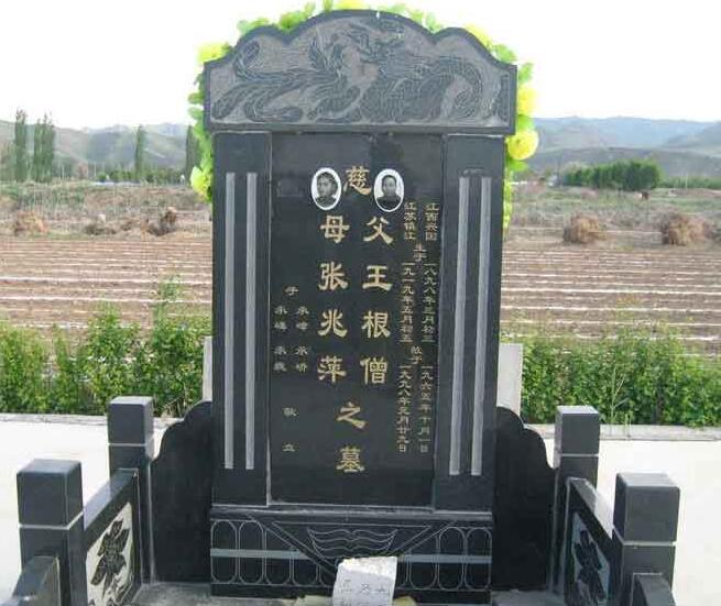 墓碑雕刻.jpg