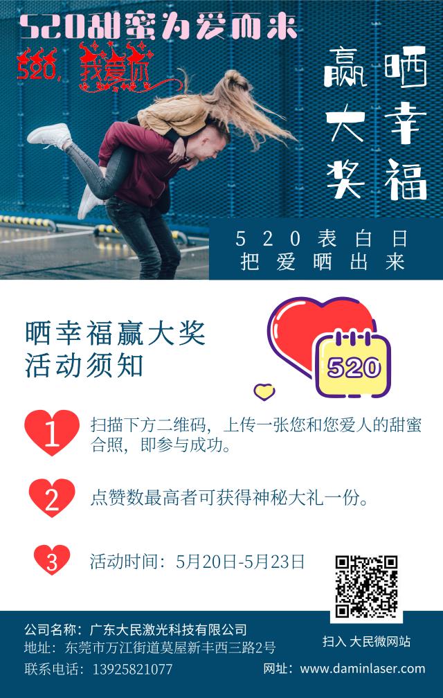 默认标题_手机海报_2019.05.20 (2).png