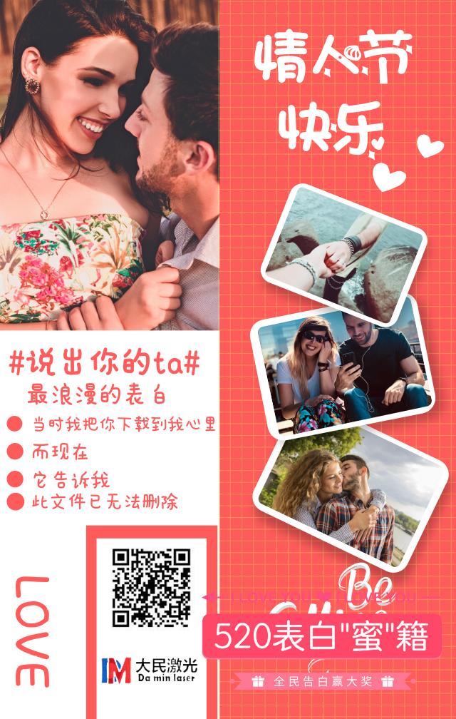 默认标题_手机海报_2019.05.20.png