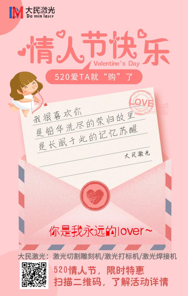 默认标题_手机海报_2019.05.20 (1).png
