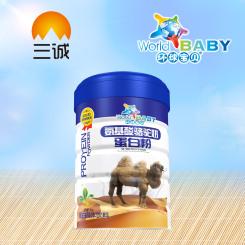 环球宝贝氨基酸骆驼奶蛋白粉