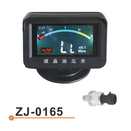 ZJ-0165 液晶表.jpg