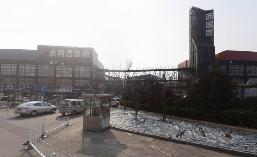 北京西国贸汽配城.png