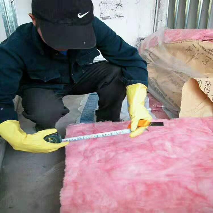 粉色玻璃棉毡