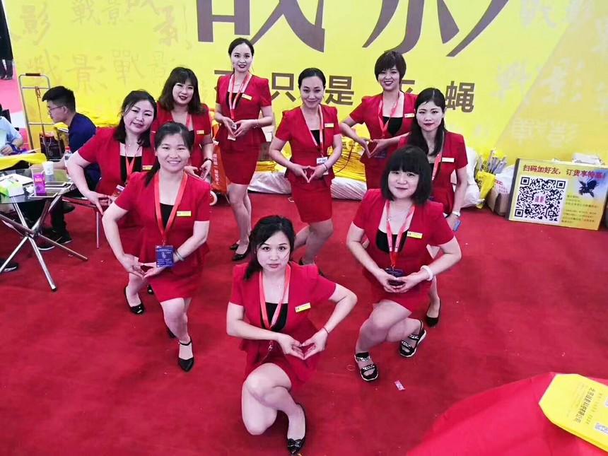 2018.5.18-11重庆-调.jpg