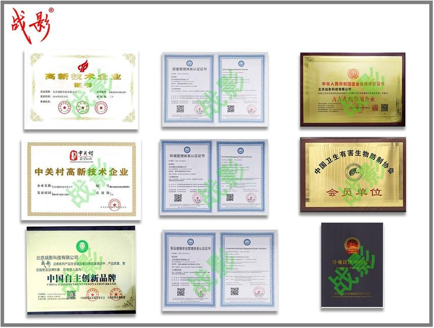 证书-水印.jpg