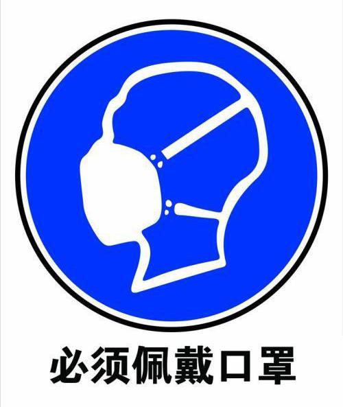 口罩3.jpg