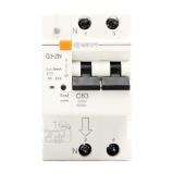 G3-ZN系列2P带漏保智慧微型断路器