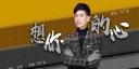 岑广冰,2020年新歌《想你的心》TME独家首发