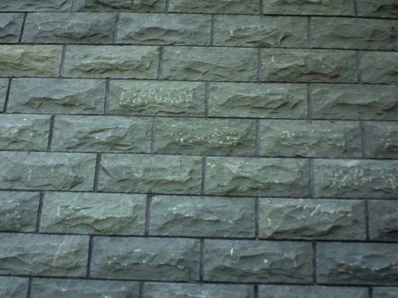 20厚青石板蘑菇石