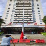 东莞市公安局17.8米电动旗杆