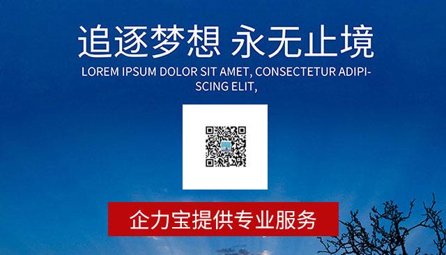 北京公司注冊