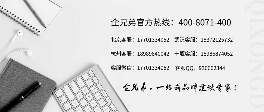详情页尾部电话.jpg
