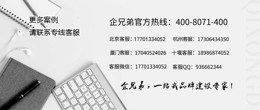 设计类尾部客服电话.jpg