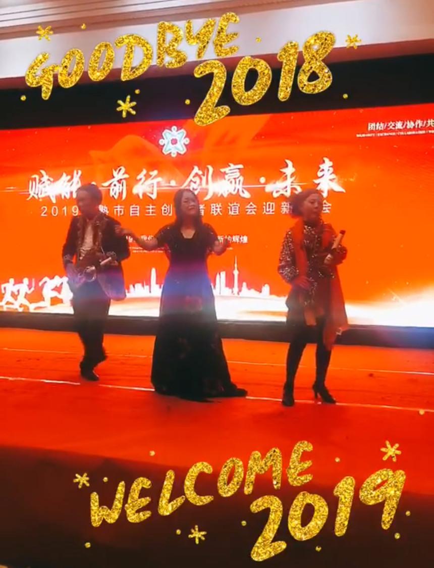 2017年常熟自主创业协会,作为文艺骨干表演节目,舞蹈,赵益红中间一位.jpg