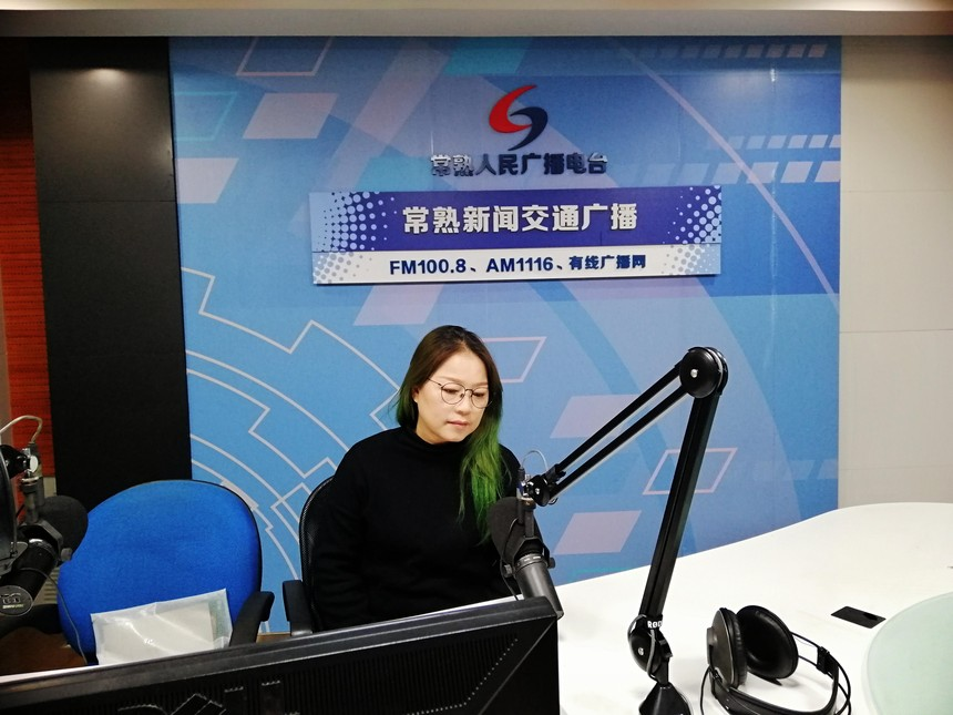 2019年3月赵益红走进常熟新闻 交通广播直播间,接受采访创业故事,精彩纷呈一个多小时.jpg