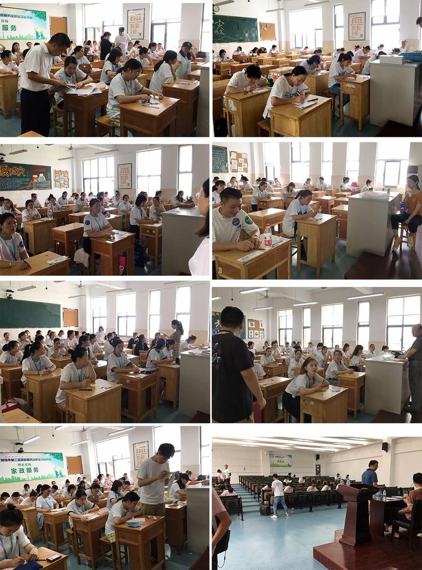 考生进考场准备考试.jpg