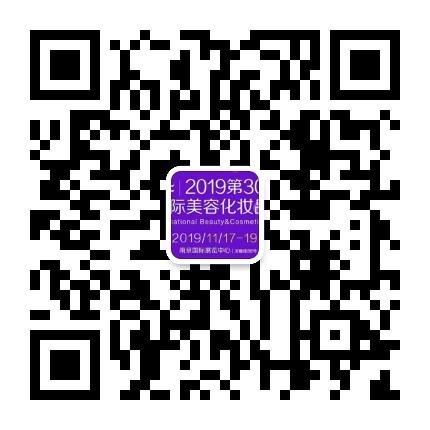 微信咨询客服二维码.jpg