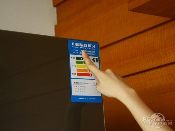 7176397_DSC_1081bingxiangaaa_thumb.jpg
