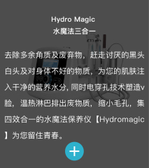 水魔法三合