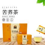 苦荞茶简单装礼盒400g