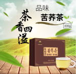 苦荞茶大礼盒400g